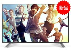 K50 50吋4K极清大屏TV