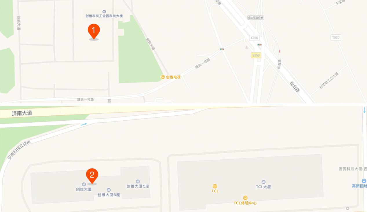 深圳市酷开网络科技有限公司联系地址
