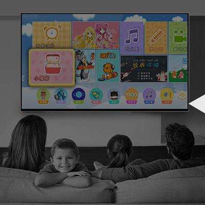 兒童電視系統