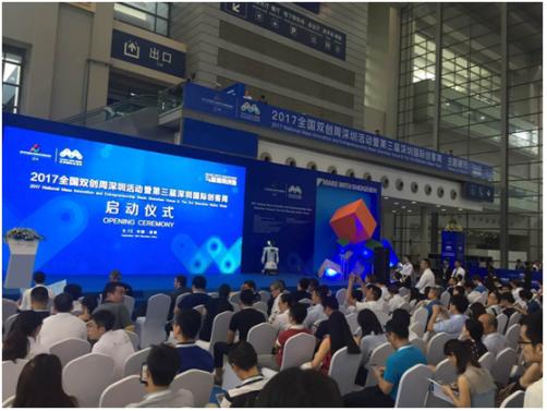 亮相深圳双创周,国内领先的VR企业创维酷开诠释创客精神