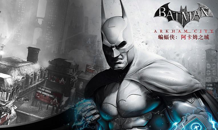 蝙蝠侠:阿卡姆之城-酷开55A3防蓝光教育电视