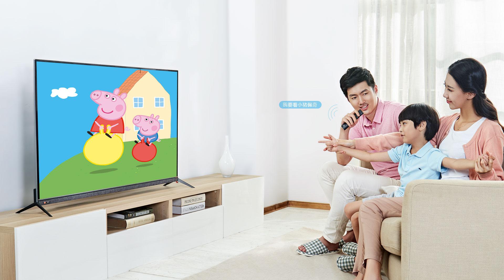人工语音操控-酷开55A3防蓝光教育电视