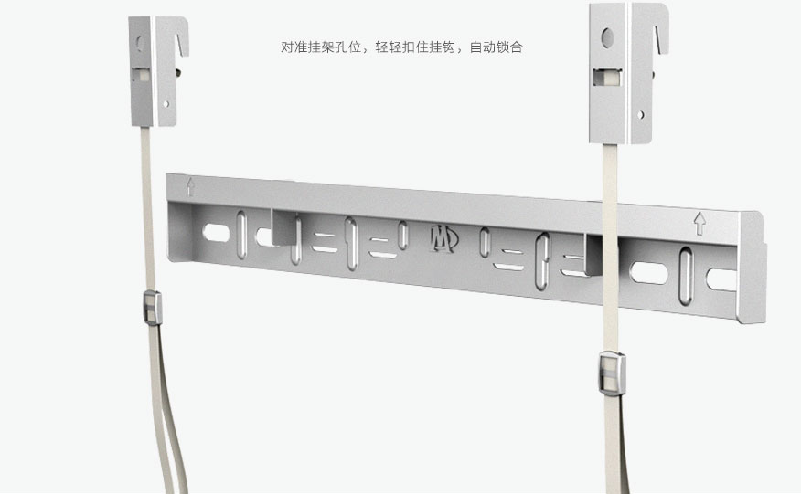 卡扣式设计安装-酷开A55专用挂架