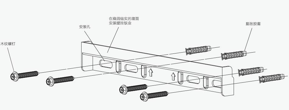 酷开A55专用挂架安装图示1