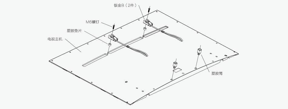 酷开A55专用挂架安装图示2