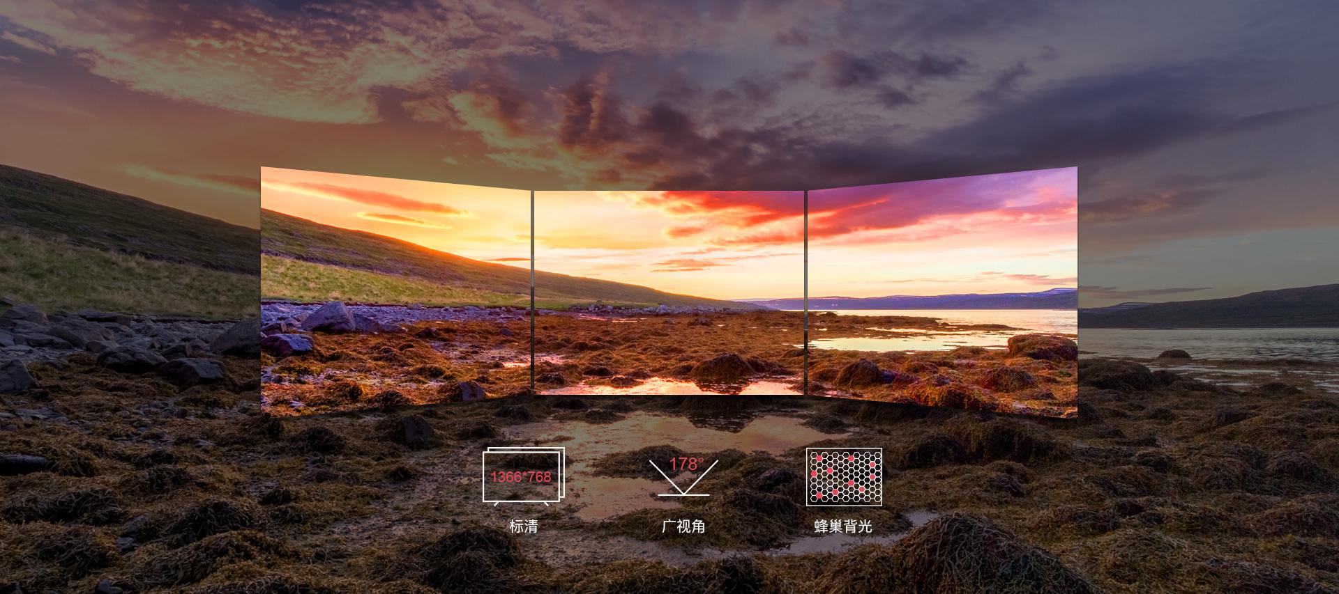 液晶屏幕 清晰好画质-酷开32KX1