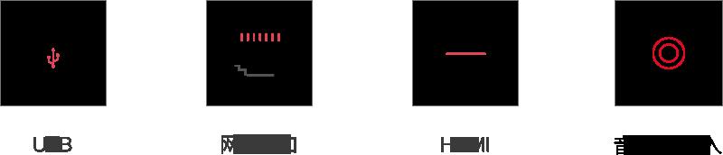 标配HDMI 、USB以及网络接口-酷开32KX1