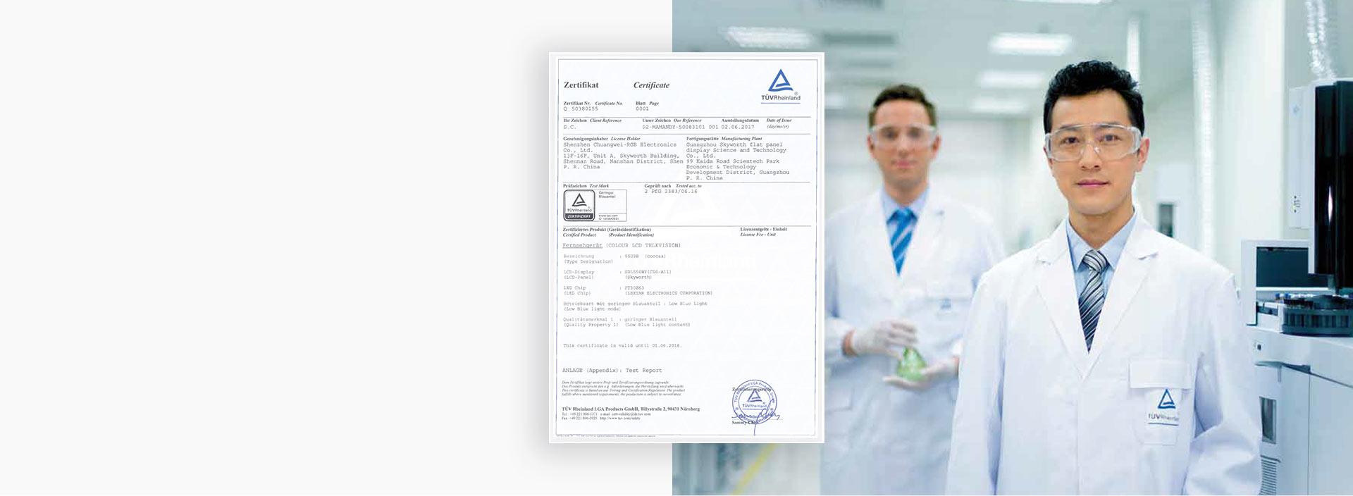 德國萊茵TUV權威認證-酷開55U3B防藍光教育電視