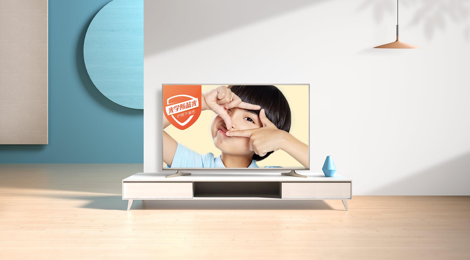酷開55U3B防藍光教育電視