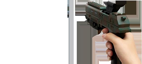 手槍 - 酷開電視55U3B