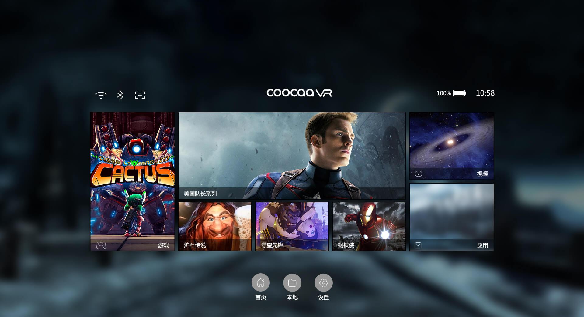COOCAA OS —虚拟现实之门