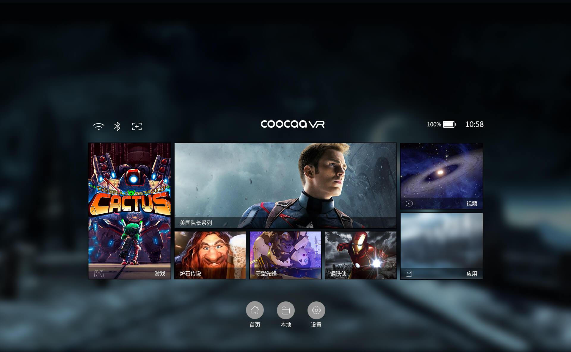 Coocaa VR OS