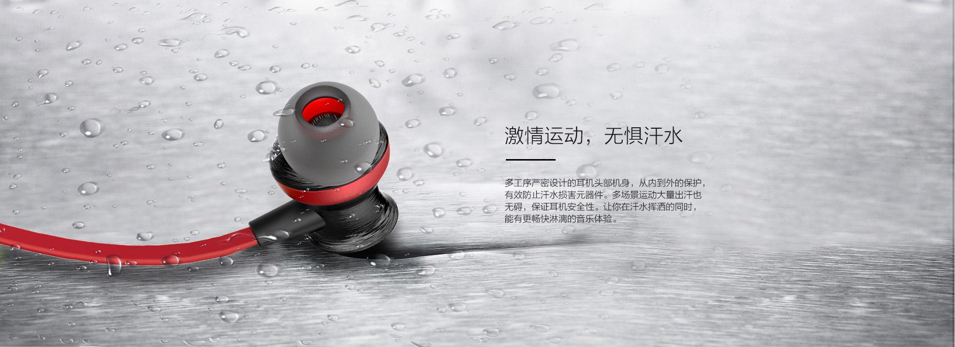 防水-智能运动蓝牙耳机A980BL
