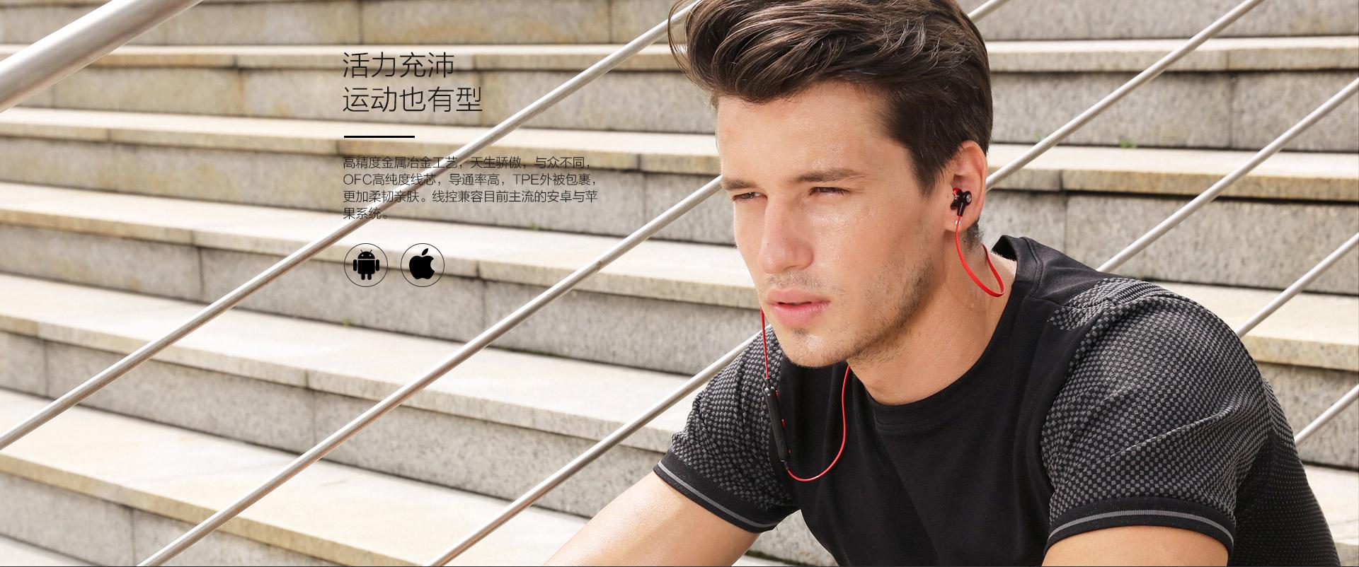 线控-智能运动蓝牙耳机A980BL