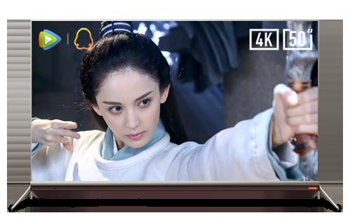 50N2 24核4K超级游戏电视