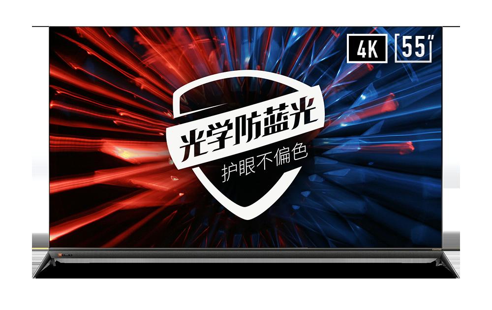 55A3 防蓝光教育电视