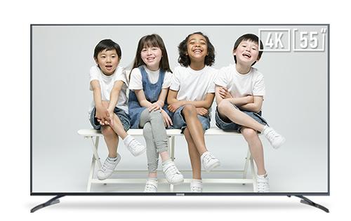 55K5X 护眼电视高配版
