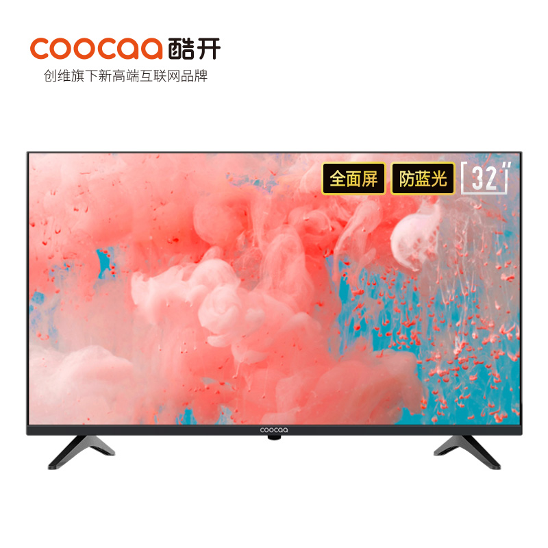酷开电视K5CPRO 32英寸