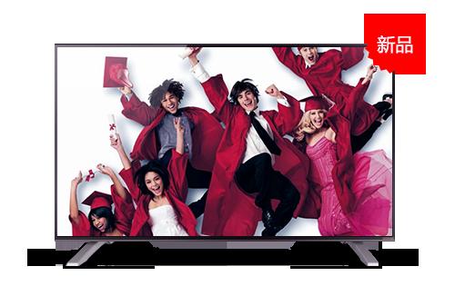 K40 40吋智能高清TV
