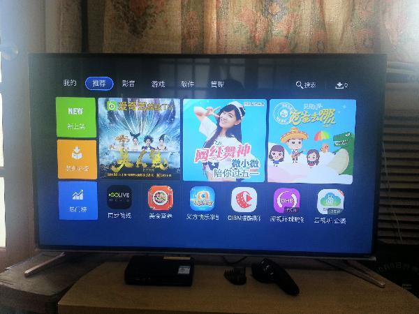 创舟C3电视盒子网路机顶盒4K高清8G+64G全网通wifi无线家用播放器