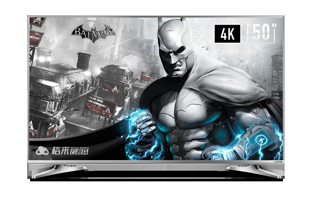 50U2 20核4K游戏电视