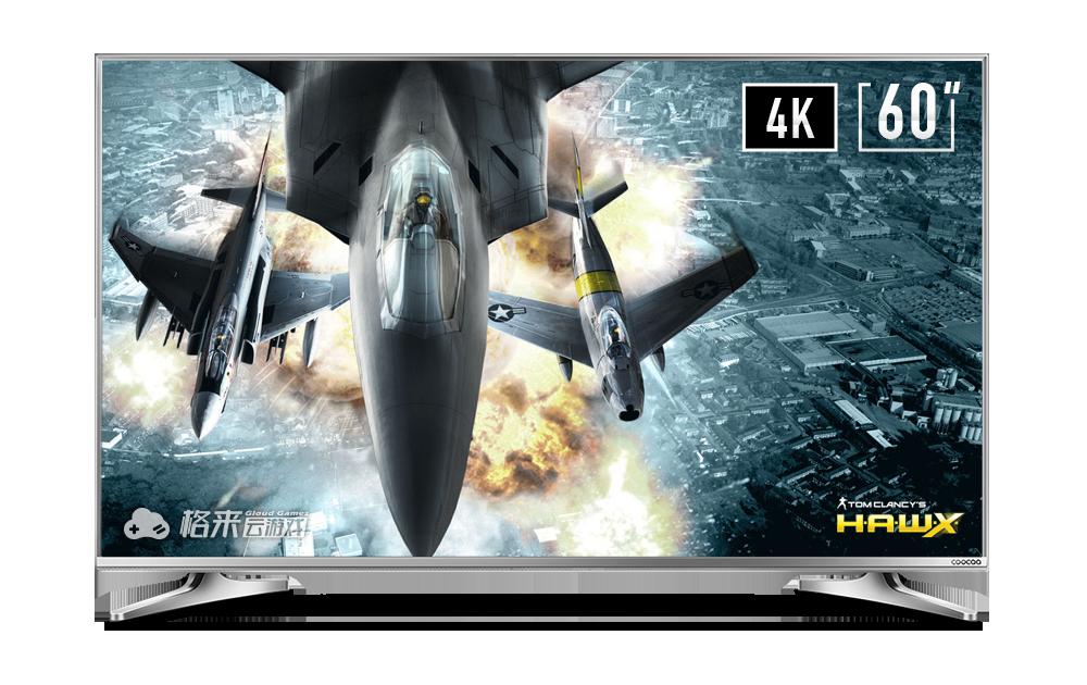 60U2 20核4K游戏电视
