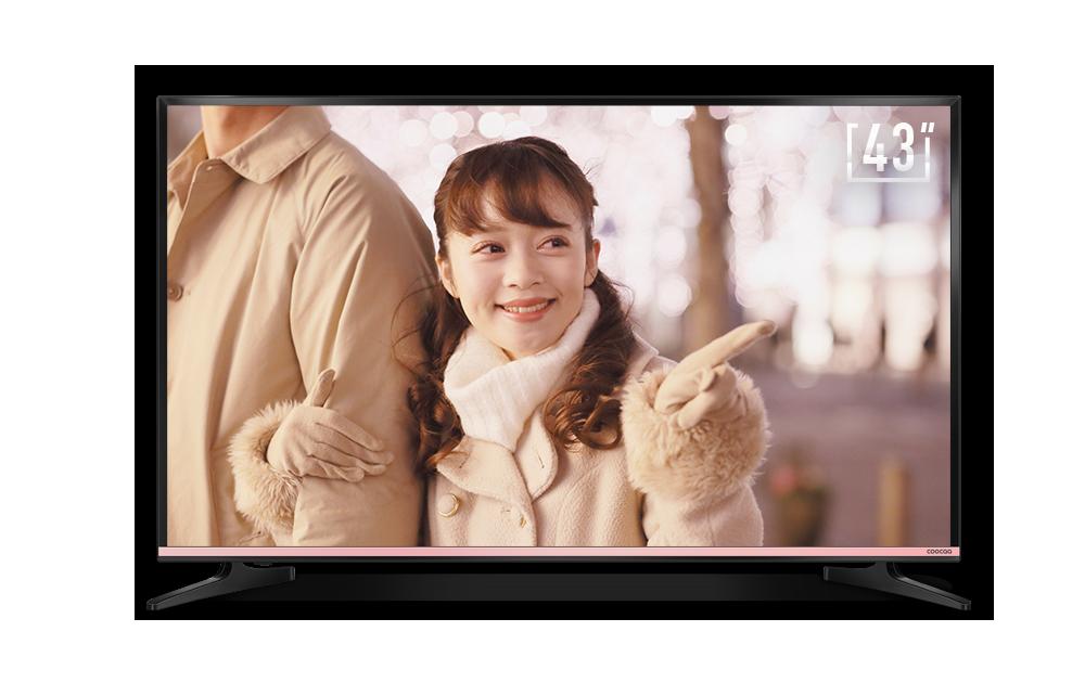 43KX1 高清大内容TV