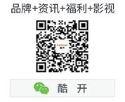 品牌资讯福利影视