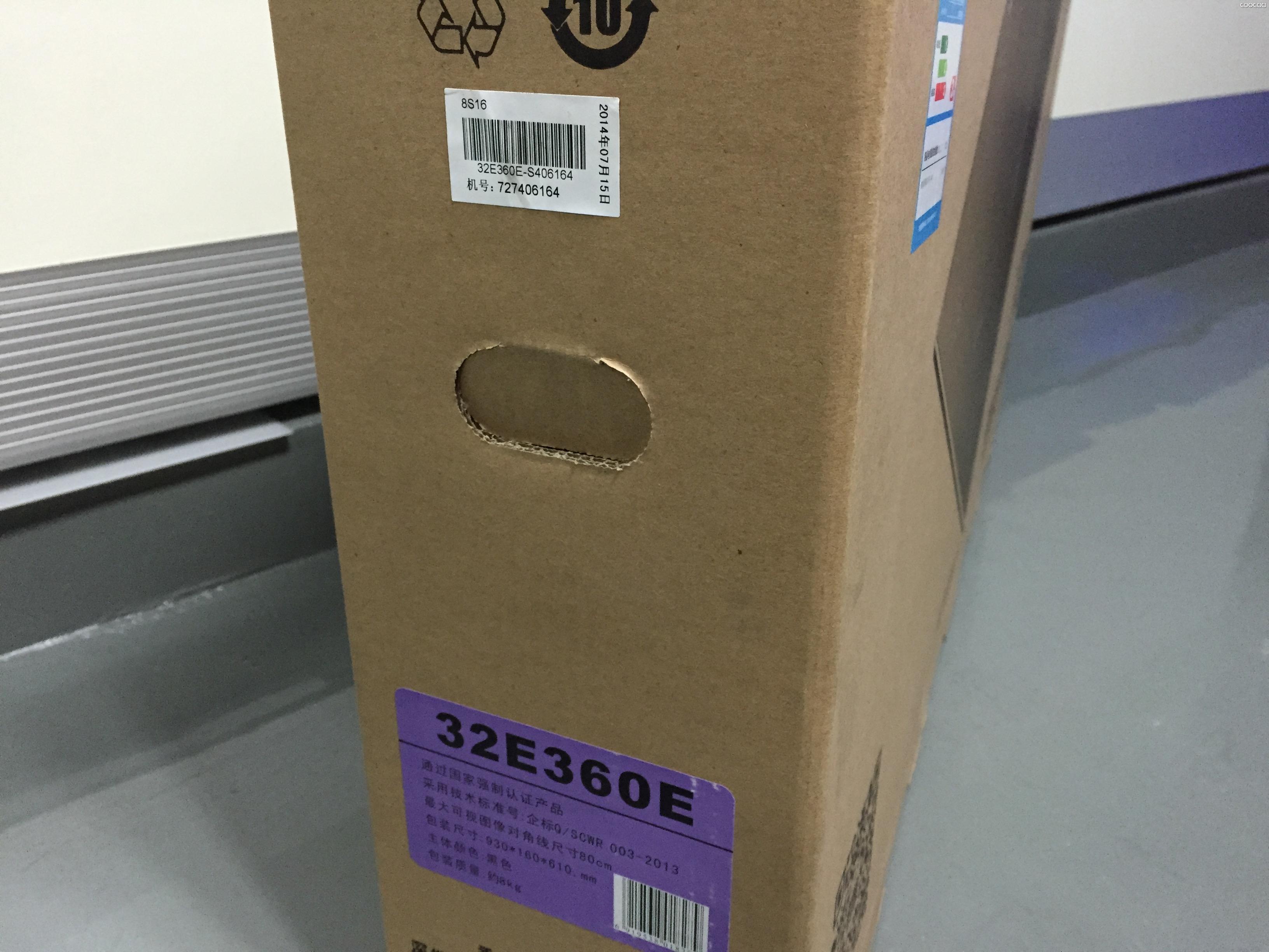 包装箱.JPG