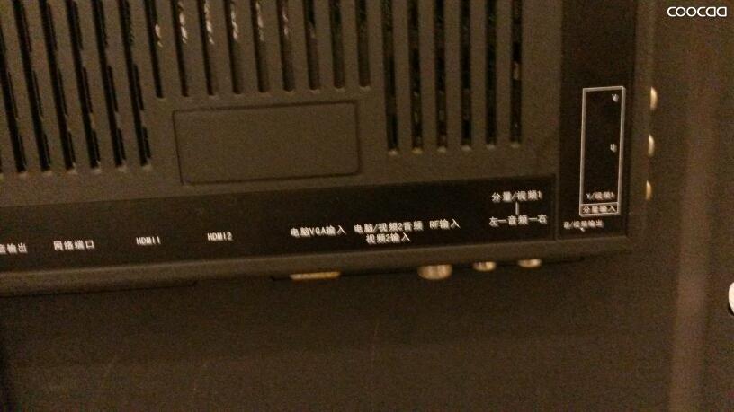 创维电视连接音响设置问题,硬伤啊!