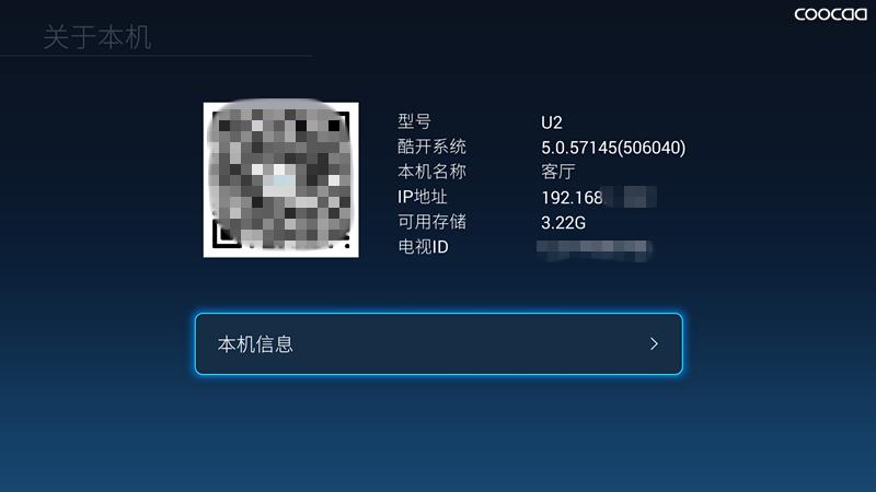 screencap_1433893392841.png