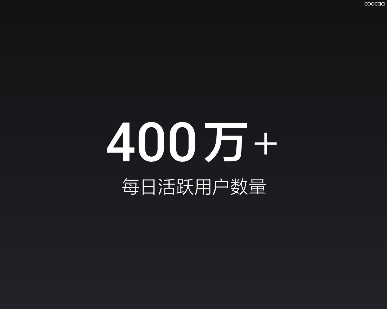 0715_keynote.005.jpg
