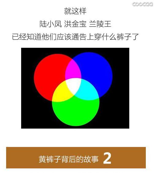 QQ截图20150716141736.png
