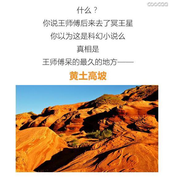 QQ截图20150716141815.png