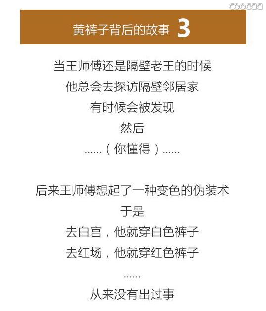 QQ截图20150716141759.png