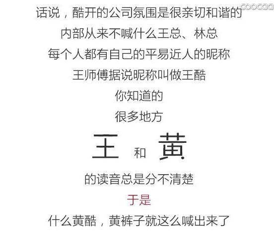 QQ截图20150716142520.png