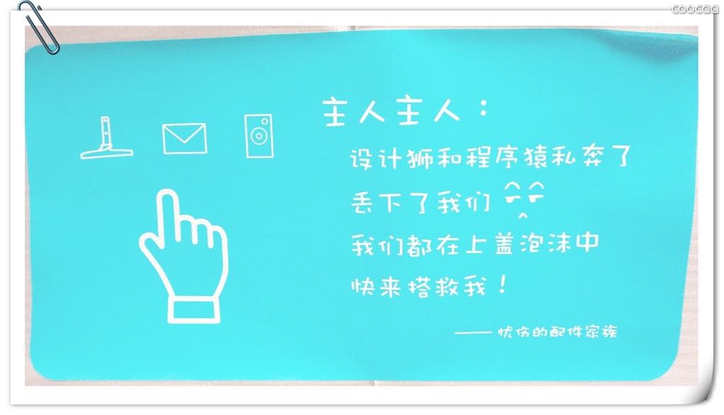 DSC07604_副本_meitu_4.jpg