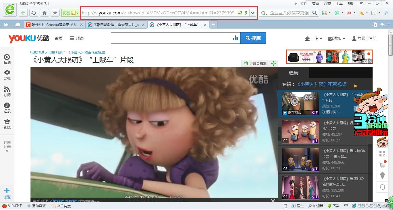 youkuxiaohuangren.jpg