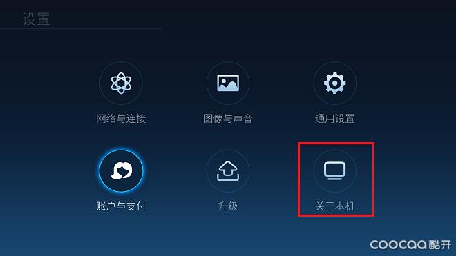 5.0版本升级.png