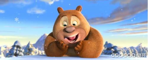 熊二偶遇了小时候曾有过