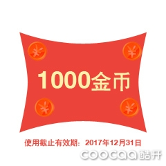 1000-图小.jpg