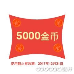 5000-图小.jpg