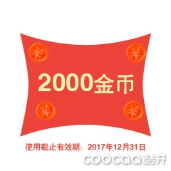 2000-图小.jpg