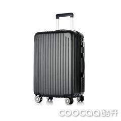 行李箱-图小.jpg