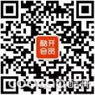 QQ图片20170421090528.png