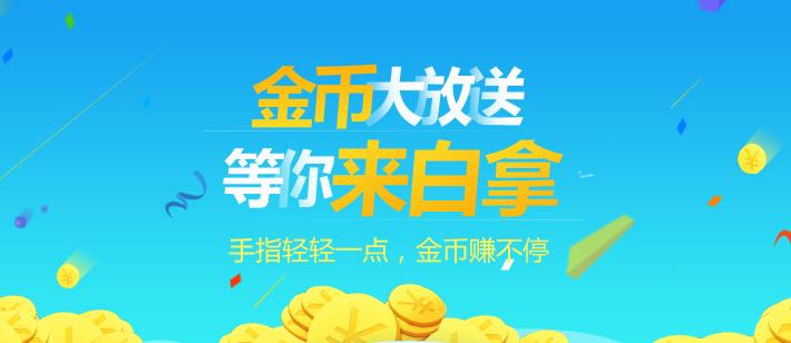 【第32期活动】抢金币,兑好礼!夏日送你落地扇