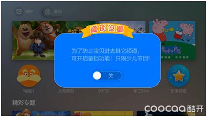 QQ图片20170727102140.png