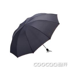 伞-图小.jpg