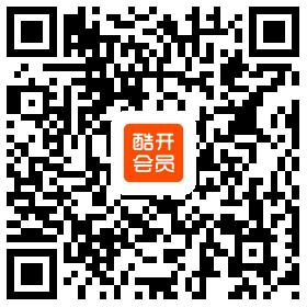 QQ图片20170814150442.png