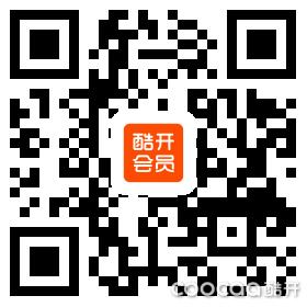 QQ图片20170825102408.png